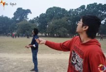 The Kite Fight